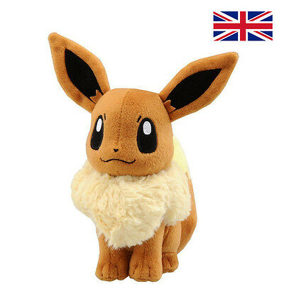 "8"" 20cm Pokemon Pocket Monster Eevee Soft Plush Toy Stuffed Doll Gift"