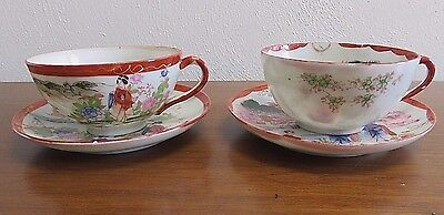 Antique Japanese Eggshell Porcelain Tea Cups Geisha Girls 4 Pc Hand Painted