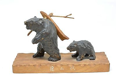 Japanese Hand Carved Wood Ainu Bear, Carrying Salmon Over Shoulder