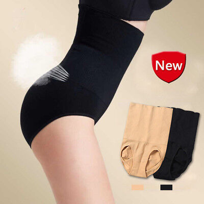 d2dd3f3cdec7d 2019 WOMEN NEW Empetua All Day Every Day High-Waisted Shaper Panty ...