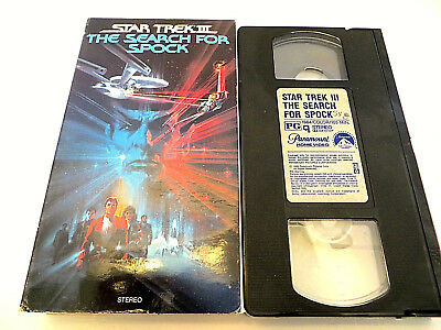 Star Trek III: The Search For Spock VHS (Paramount 1985)
