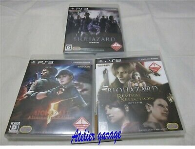 7-14 Days to USA PS3 Biohazard 6 + Alternative Edition 5 + HD Revival Selection