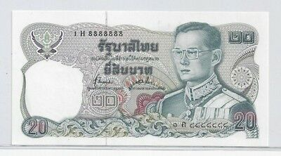 THAILAND  20 BAHT  # 8888888   THAILAND KING  SOLID 8's  BANKNOTE   (1978-1981)