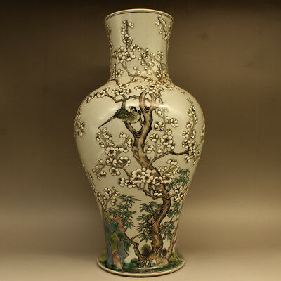 Chinese Old Marked Wucai Colored Magpie on Plum Blossoms Pattern Porcelain Vase