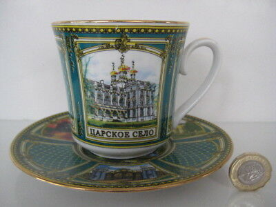 RUSSIAN IMPERIAL DULYOVO PORCELAIN TSARSKOE SELO TEA CUP & SAUCER SET 1st GRADE