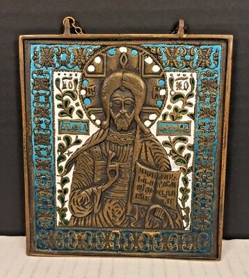 Jesus Christ Pantocrator Bronze and Enamel Icon 19th Century 3 Enamel Colors