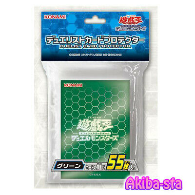Yugioh Japanese Duel Monsters Duelist Card Sleeve Green 55ct Konami Official New