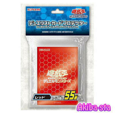 Yugioh Japanese Duel Monsters Duelist Card Sleeve Red 55ct Konami Official New!