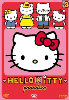 fd3e8528ff85 HELLO KITTY S PARADISE  Paper Play and Four Other (UK IMPORT) DVD ...