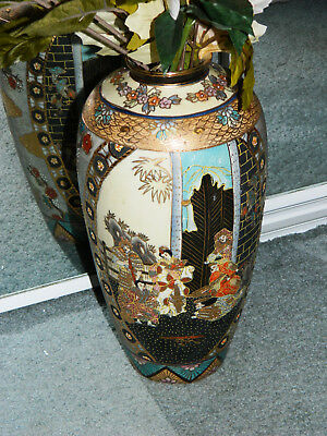 Large Vintage Chinese Hand Painted ASIAN Vase With OLD HALLMark ?