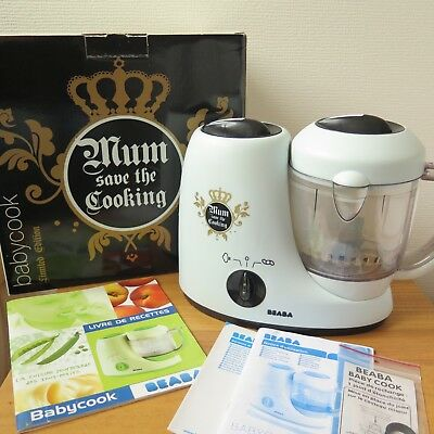 """BEABA BABYCOOK """"MUM SAVE THE COOKING"""" LIMITED EDITION 