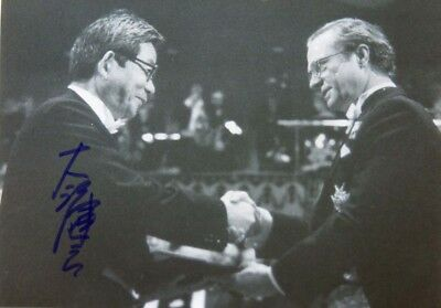 AUTHOR Kenzaburo Oe NOBEL PRIZE autograph, signed photo