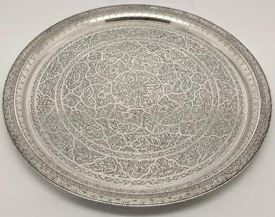 Sterling Silver Ornate Plate (Pm2000604)