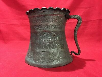 Antique Islamic Persian Jug Pitcher With Beautiful Engraving & Floral Decoration