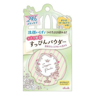 Suppin Powder Pastel White Floral Bouqu Scent 26g With Puff CLUB cosmetics Japan
