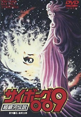 Anime-Cyborg 009 Cho Ginga Densetsu (Theatrical Feature)-Japan Dvd K81