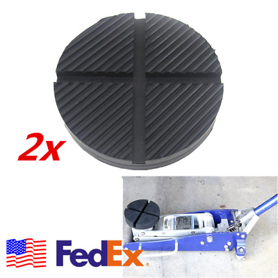 2x Cross Slotted Jack Pad Car Frame Rail Adapter for Pinch Side Welding From USA