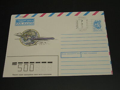 Lithuania mint stationery cover *11600