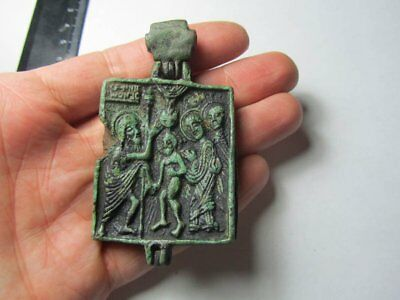 Engolpion Baptism/Christmas. Metal detector finds.Medieval age  100% original