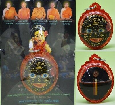 Thai Occoult Amulet Lucky Wealth Chao Ngao LP Lek Talisman Pendant Magic Rich