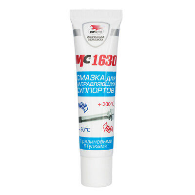MC-1630 Brake Grease for Caliper Guide Pins Including Caliper Rubber Parts 30 g.