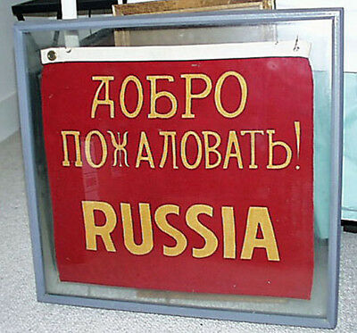 Antique Russian Red Canvas Shjp's Flag Framed