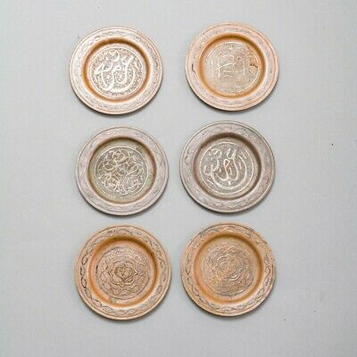 Set of 6 Antique Middle Eastern Islamic Damascene Plates Copper Silver 4.25""