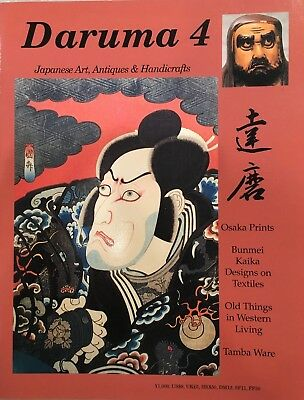 back issue: DARUMA Japanese Art & Antiques magazine ~ No. 4~ 1994 ~ Tamba Ware