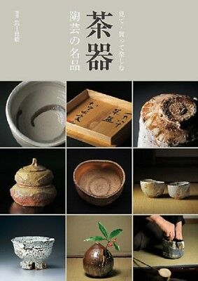 Tea ceremony and ceramics masterpiece by looking · buying and enjoying (separate