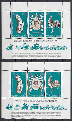 NEW HEBRIDES 1978 ☀ 25th ann. of coronation QEII ☀ 2 MNH blocks British & French