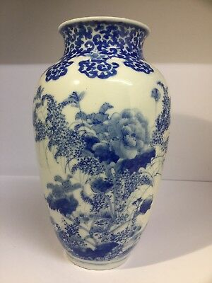 FINE Antique Chinese Porcelain Vase Late Qing Blue & White Underglaze 10""