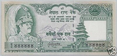 NEPAL 100RS # 444444  UNC SOLID SERIAL 4's BANKNOTE