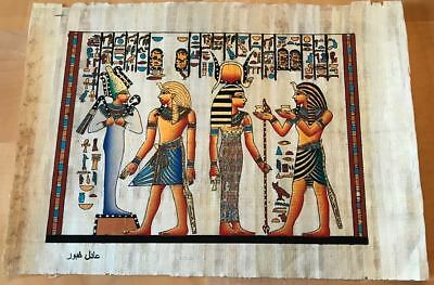 Hand Made Egyptian Papyrus   Size 8 X  12   Inch   6011