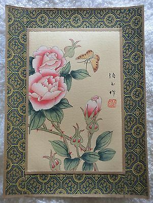 Vintage Hand Painted Flowers & Butterfly Chinese Signed Picture On Silk