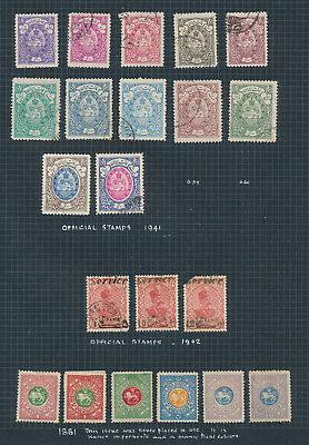Midle East 1901-1960 3 Pages Of Official Stamps & Bob, Largely Vf