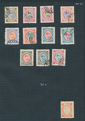 MIDLE EAST STAMPS 1931-1935 THREE SUPERB ALBUM PAGE OF PAHLAVI TO 5ri INC ERROR