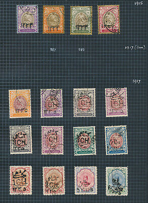RARE POSTES PERSANES STAMPS 1915-1918, THREE EXCELLENT ALBUM PAGES OVPNTS TO 10k