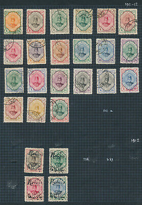 MIDLE EAST STAMPS 1911 1912 QAJAR SET TO 30kr & 4x RELAIS OVERPRINT ISSUES #524