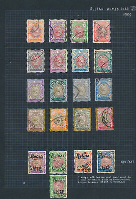 POSTES PERSANES STAMPS 1909 SULTAN AHMED SHAR TO 30k & RESCHT TEHERAN RELAIS