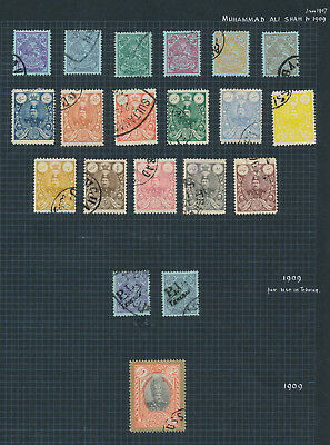POSTES PERSANES STAMPS 1907-1909 ALI SHAH SET TO 50kr & PL TEHERAN OVPTS VF PAGE