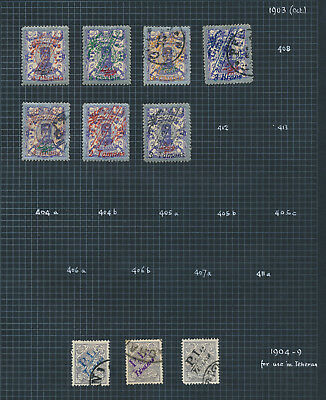 Postes Persanes Stamps 1903 Overprint On 1894 Qajar Issues, #404-7, #409/411 Vf