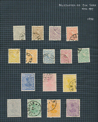POSTES PERSANES 1898 MIDLE EAST STAMPS MUZZAFFER ED DIN SHAH SET TO 50k