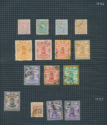 MIDLE EAST STAMPS 1894 QAJAR TO 50kr & 1897 16ch, 1kr, 2kr OVRPNTS, PAGE OF VF