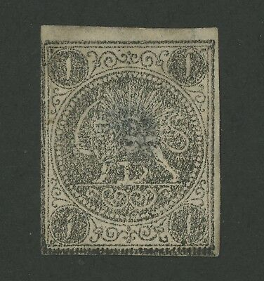 Midle East Stamp 1875 #13, 1 Shahi Lion Grey-Black Mint No Gum Attractive