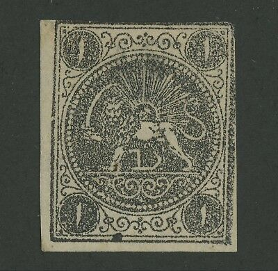 Postes Persanes Stamp 1876 #26, 1 Shahi Lion Grey-Black Mint Hinged, Signed Rev