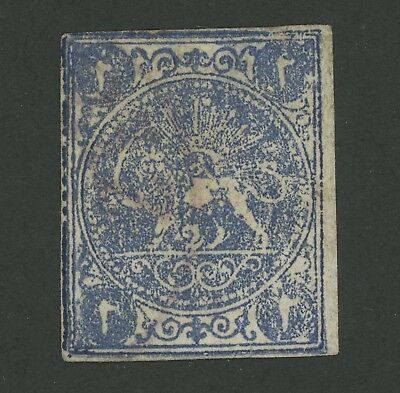 Midle East Stamp 1876 #27, 2 Shahi Lion Ultramarine Very Attractive Lightly Used