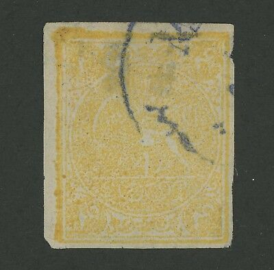 Midle East Stamp 1876 #36, 4 Kran Lion Yellow F/vfu