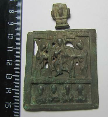 Ancient find №147   Metal detector finds  100% original