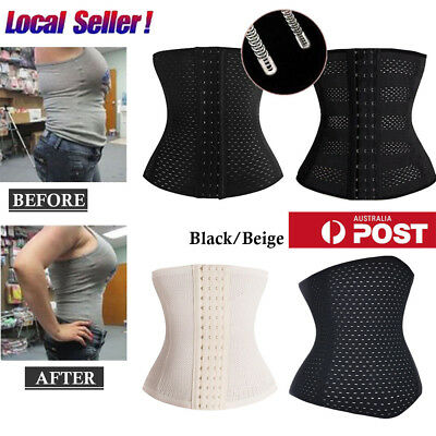 AU Women Body Waist Shaper Trainer Tummy Tight Cincher Girdle Corset Belt Slim