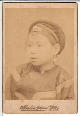 1890s China Antique Original Photograph Chinese Girl old asian vtg 32